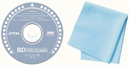 bluray-cleaner.jpg