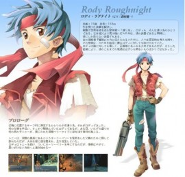 Rudy (Wild Arms)
