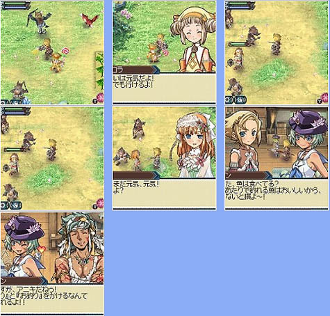 Rune Factory 1, 2 y 3 [NDS] [FT]
