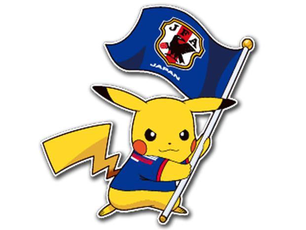 pikachu_mundial_3