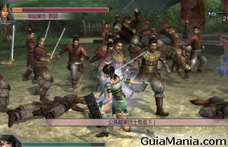 Dynasty Warriors 5 Empires - imagen 1